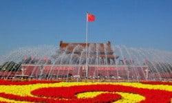 Beijing China Tiananmen Square 2007.jpg