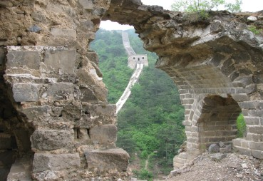 Great Wall of China travel.jpg
