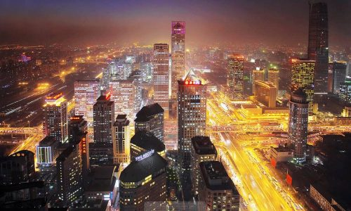 Beijing, a City Worth Your Visit