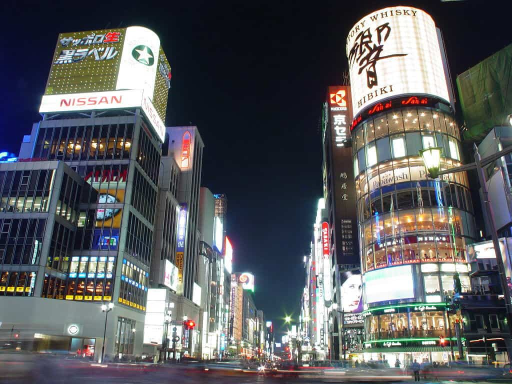 Hotels_in_Ginza_Tokyo